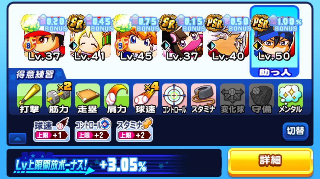 f:id:arimurasaji:20201223171600j:plain