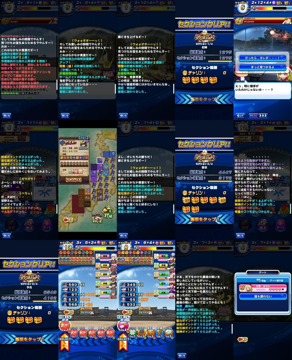 f:id:arimurasaji:20201223171604j:plain