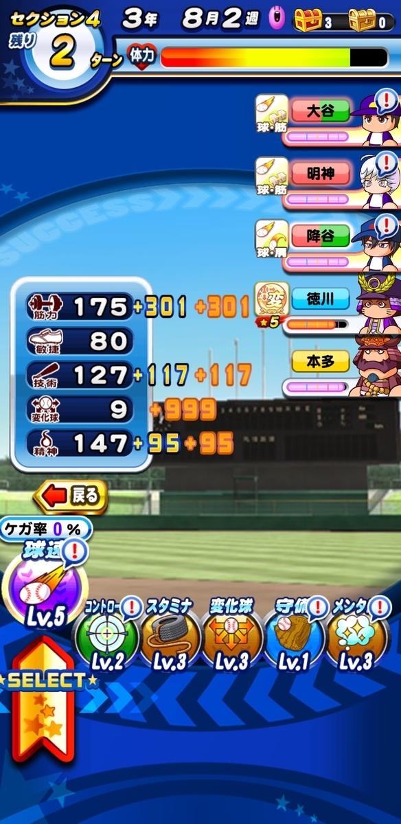 f:id:arimurasaji:20201223171625j:plain