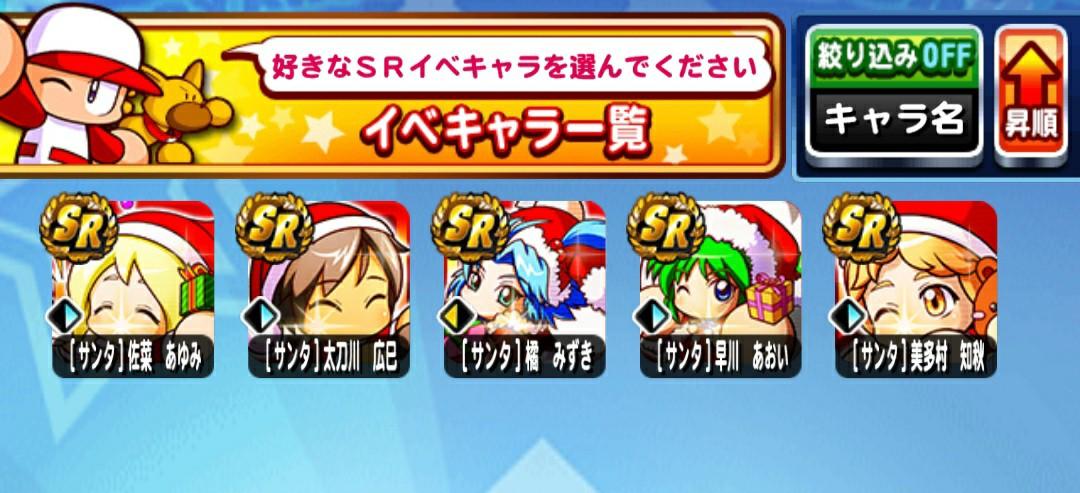 f:id:arimurasaji:20201223172413p:plain