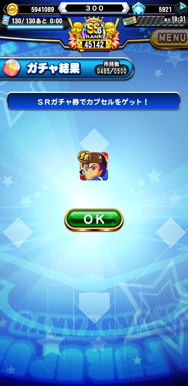f:id:arimurasaji:20201226072930j:image