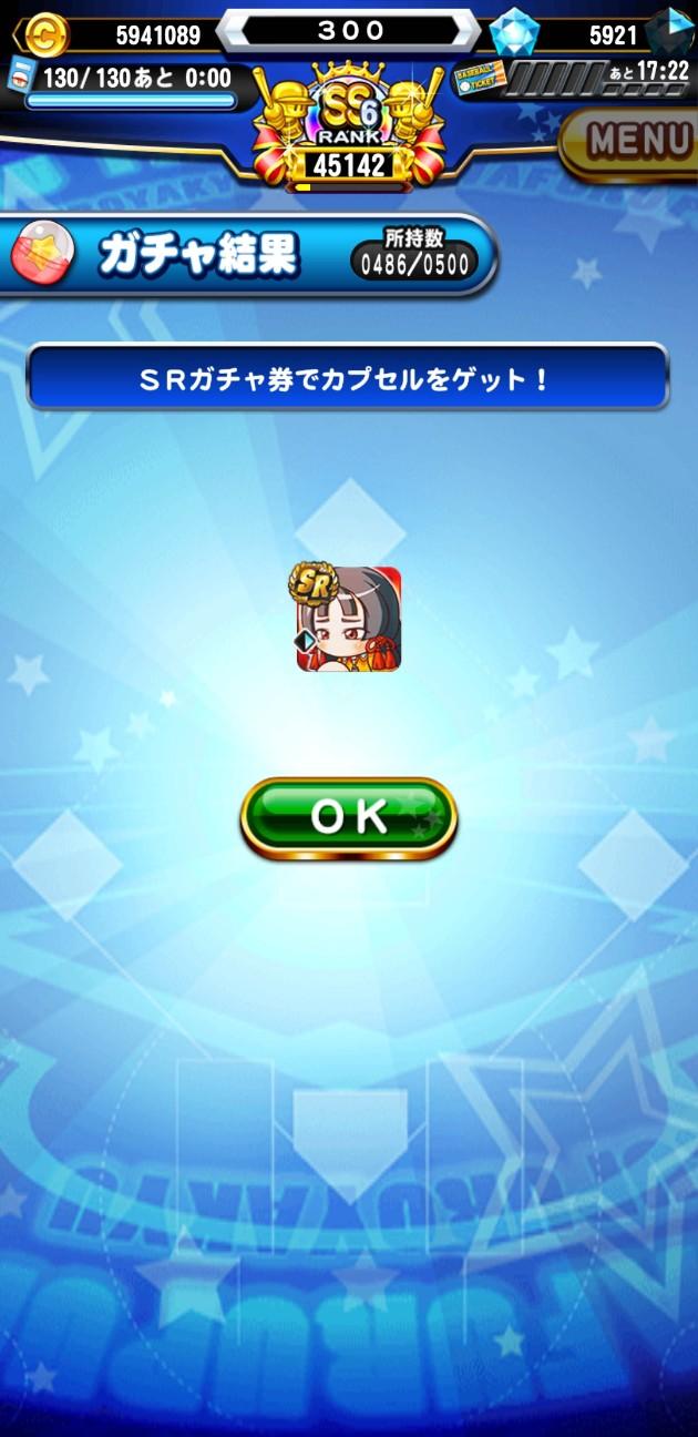 f:id:arimurasaji:20201226072939j:image