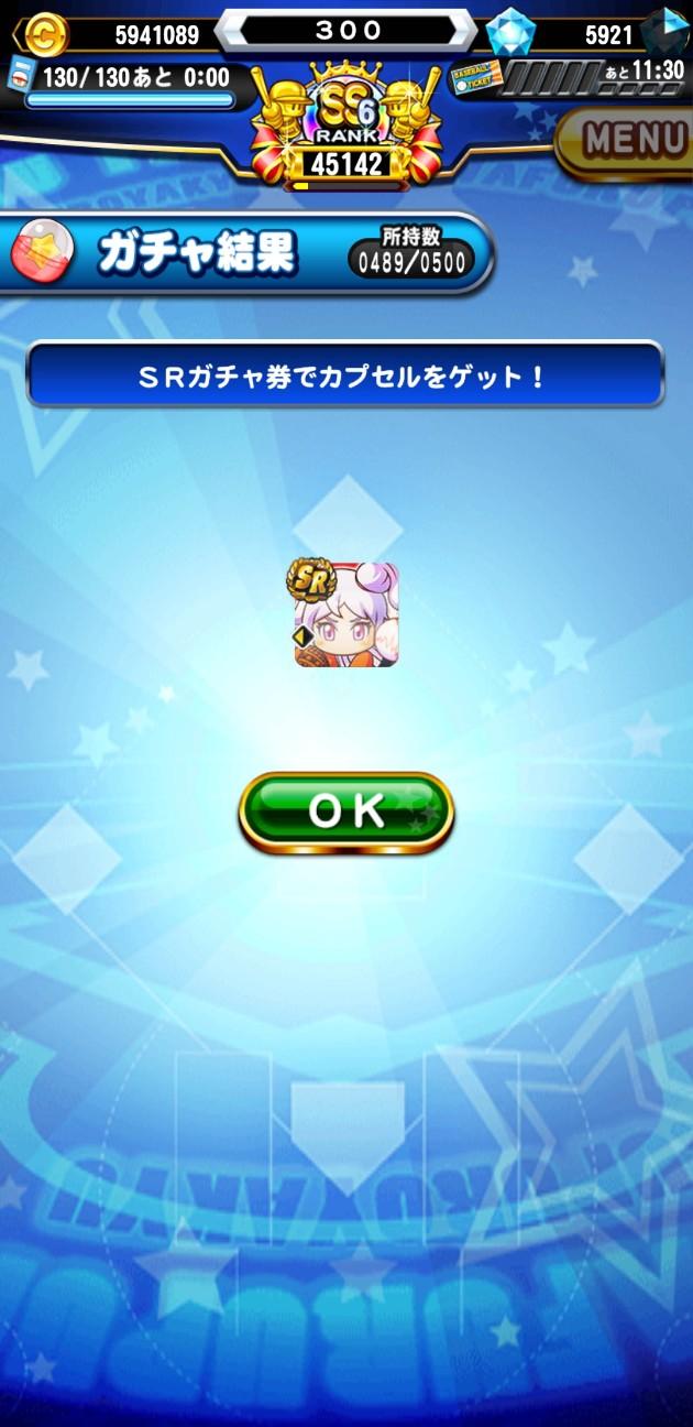 f:id:arimurasaji:20201226073007j:image