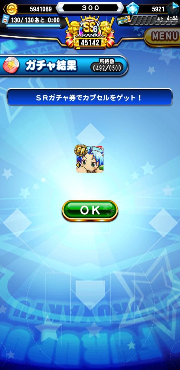f:id:arimurasaji:20201226073035j:image