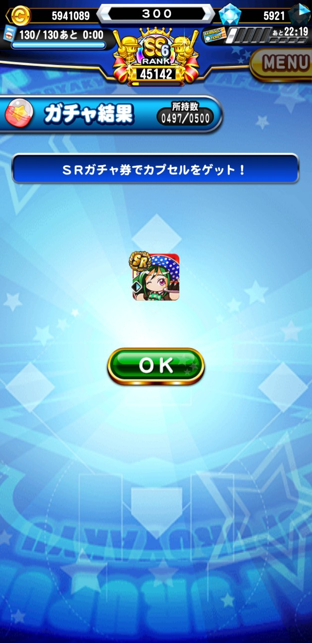 f:id:arimurasaji:20201226073126j:image
