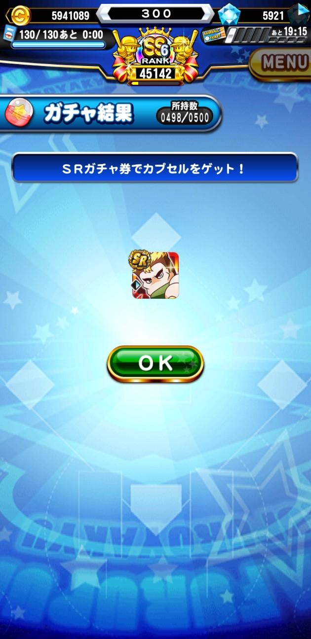 f:id:arimurasaji:20201226073136j:image