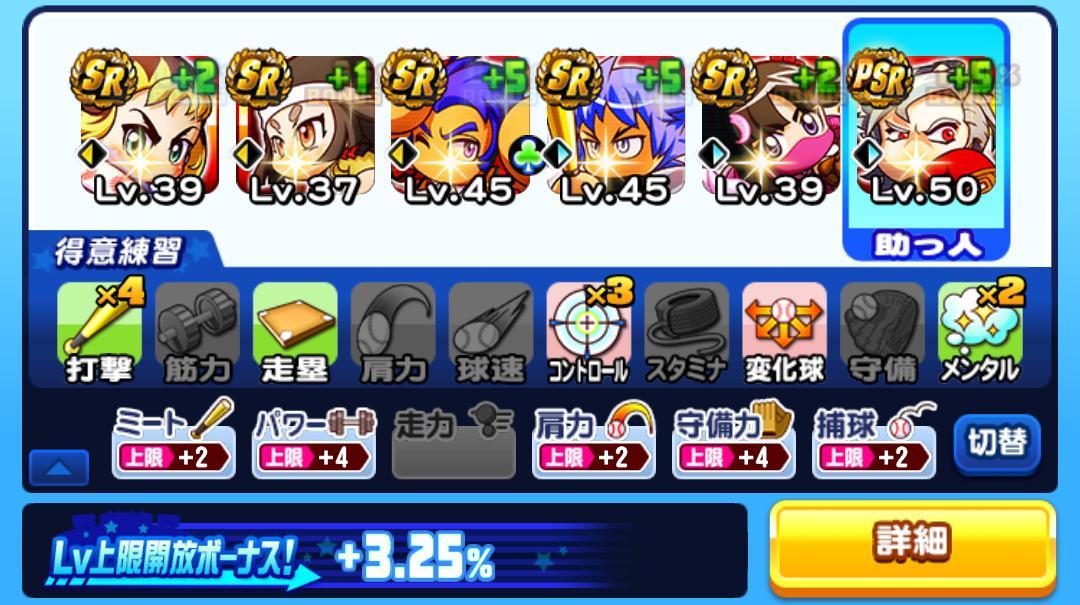 f:id:arimurasaji:20201226095254j:plain