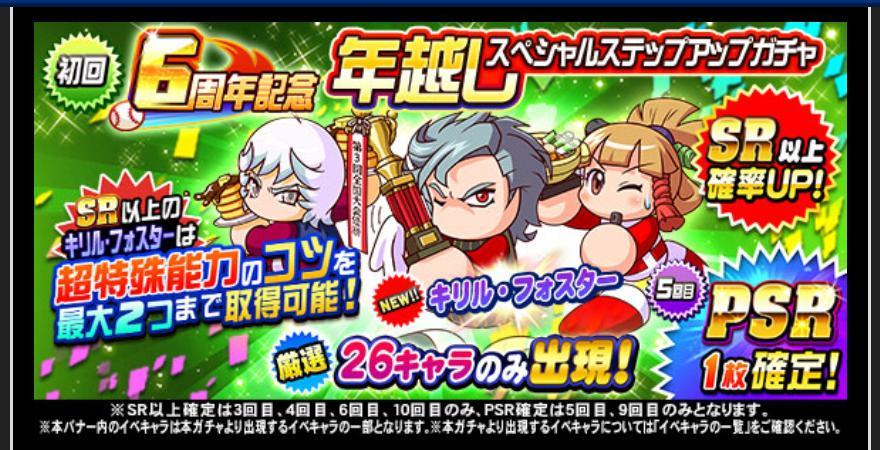 f:id:arimurasaji:20201226111644j:plain