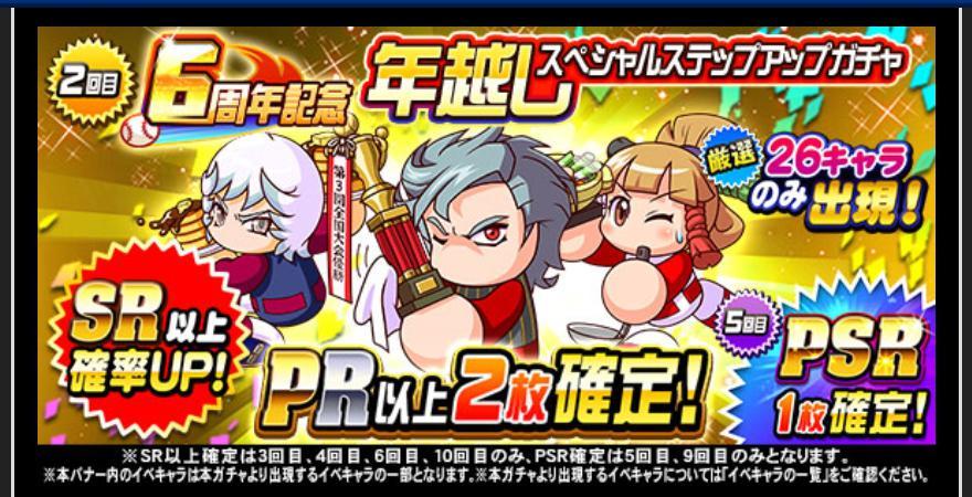 f:id:arimurasaji:20201226111709j:plain