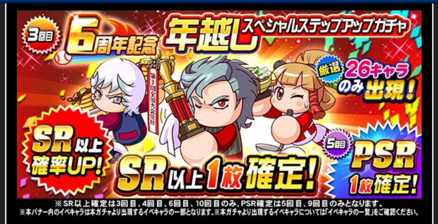 f:id:arimurasaji:20201226111717j:plain