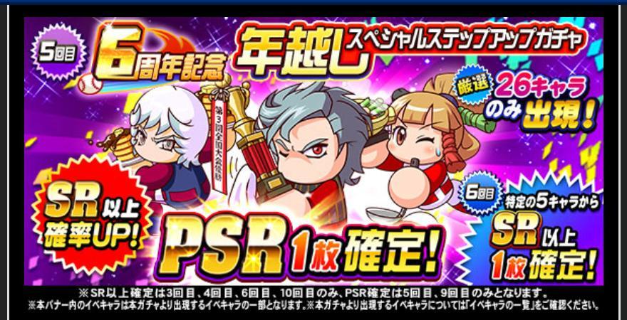 f:id:arimurasaji:20201226111733j:plain