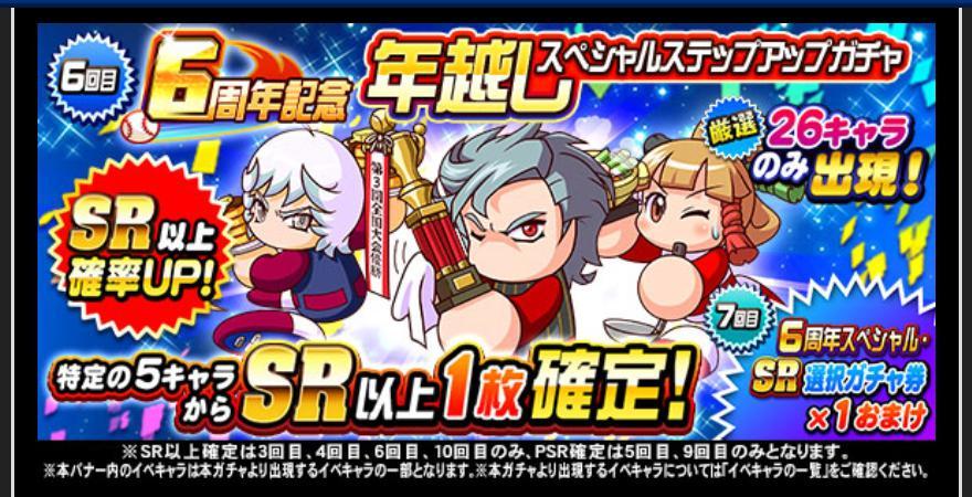 f:id:arimurasaji:20201226111744j:plain