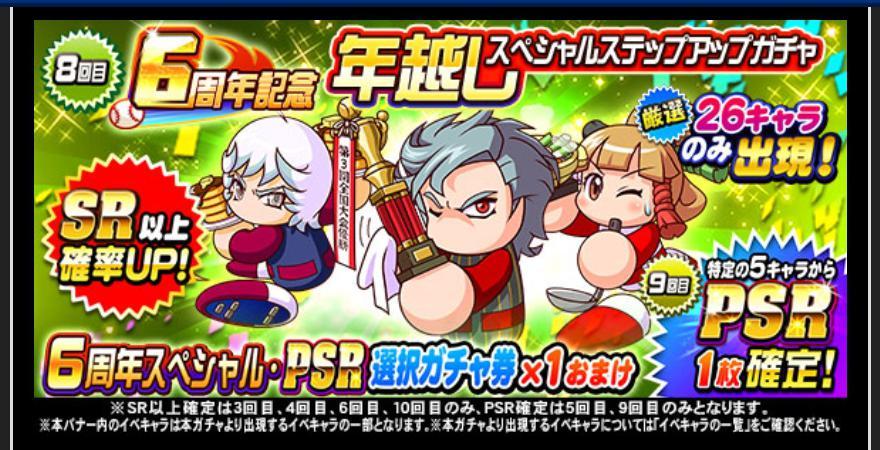 f:id:arimurasaji:20201226111758j:plain