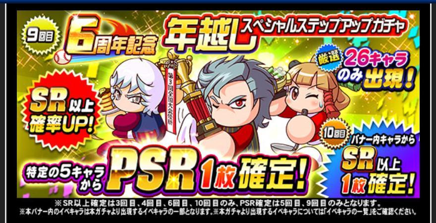 f:id:arimurasaji:20201226111804j:plain