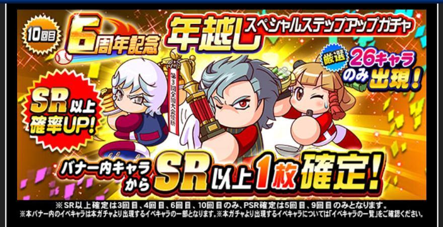 f:id:arimurasaji:20201226111811j:plain