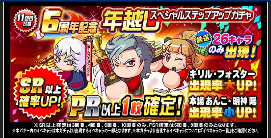f:id:arimurasaji:20201226111819j:plain