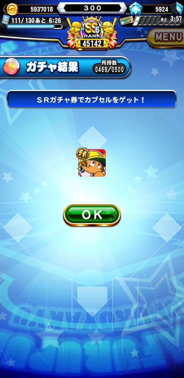 f:id:arimurasaji:20201226150817j:image