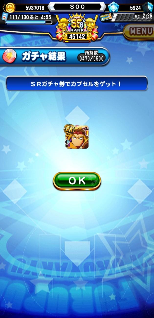 f:id:arimurasaji:20201226150829j:image