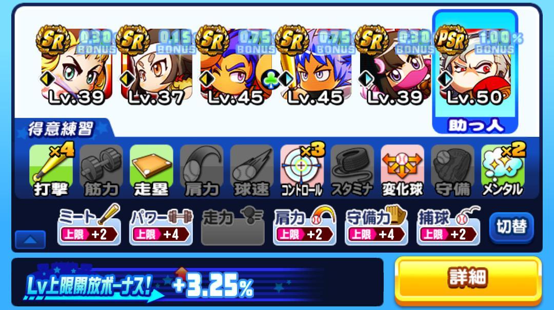 f:id:arimurasaji:20201226214501j:plain