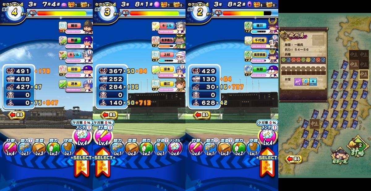 f:id:arimurasaji:20201226214525j:plain