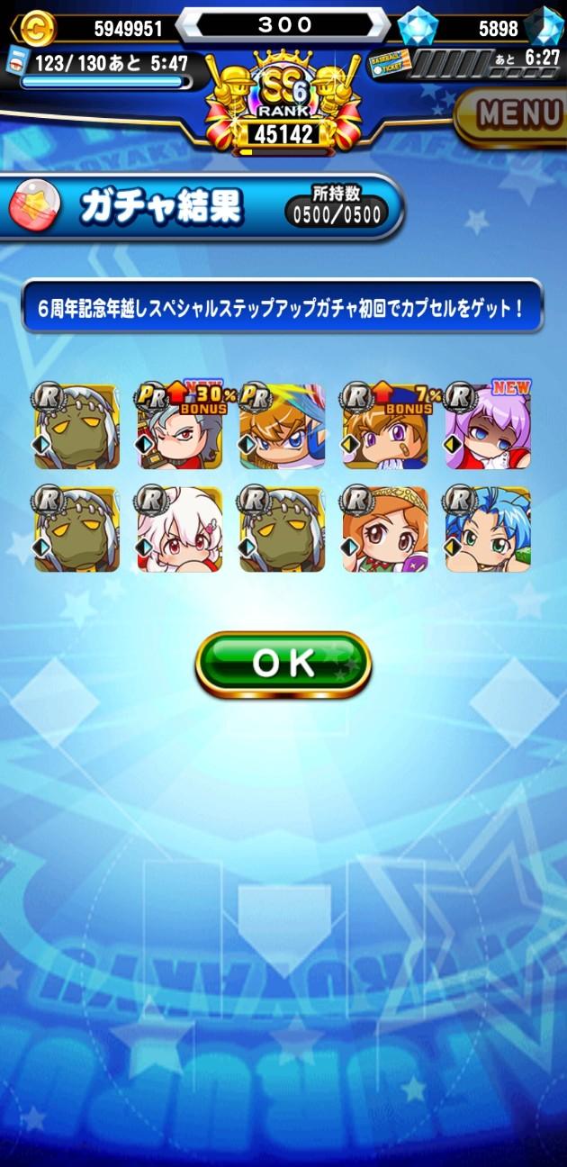 f:id:arimurasaji:20201227114456j:image