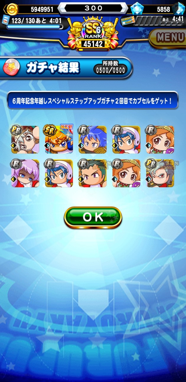 f:id:arimurasaji:20201227114527j:image