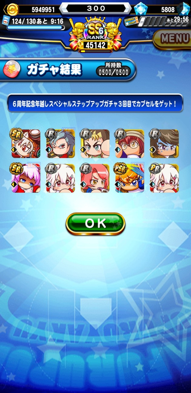 f:id:arimurasaji:20201227114557j:image
