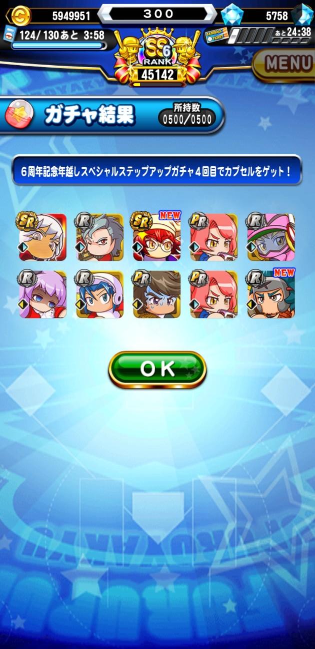 f:id:arimurasaji:20201227114617j:image