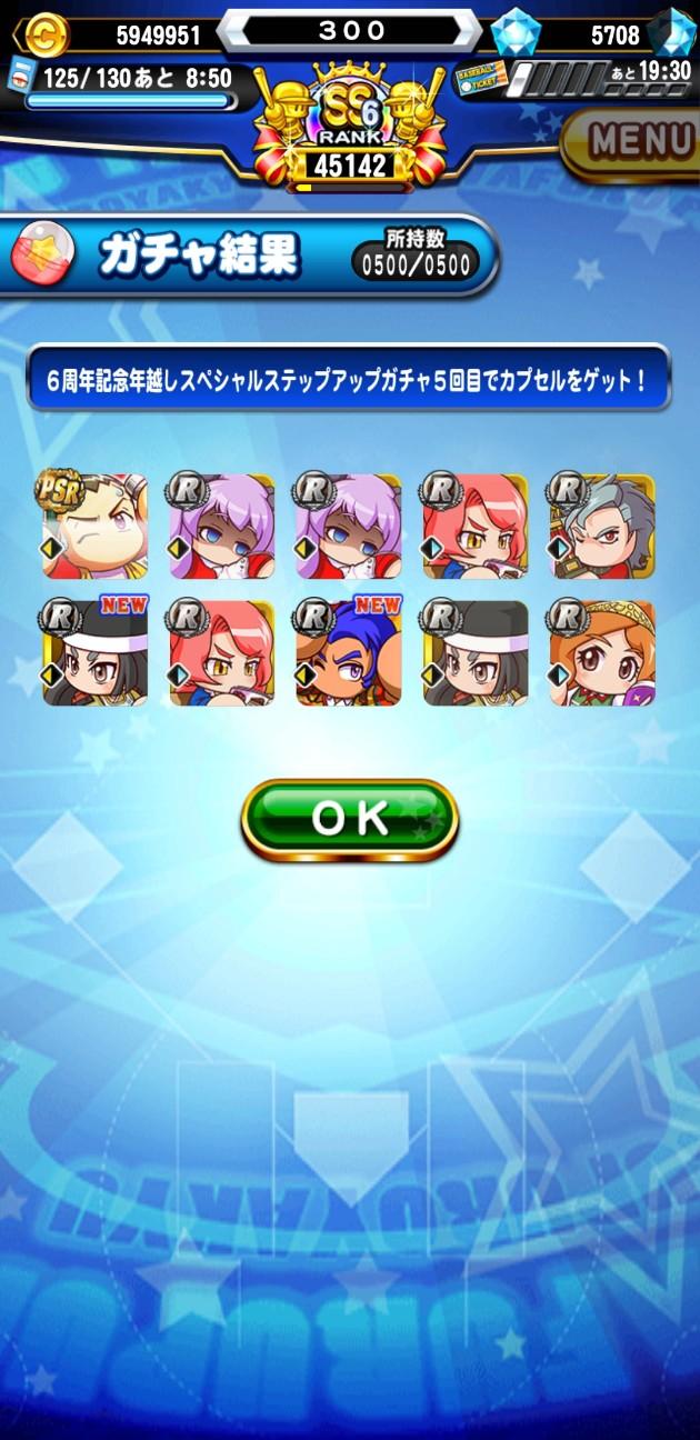 f:id:arimurasaji:20201227114628j:image