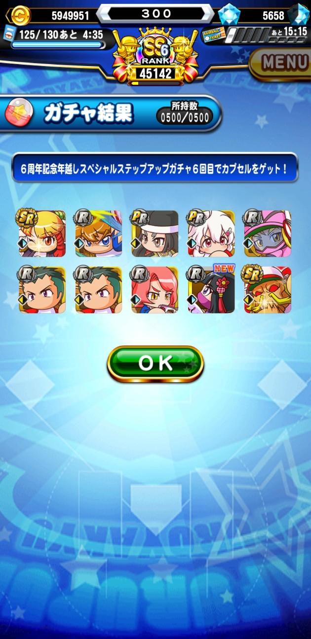 f:id:arimurasaji:20201227114638j:image