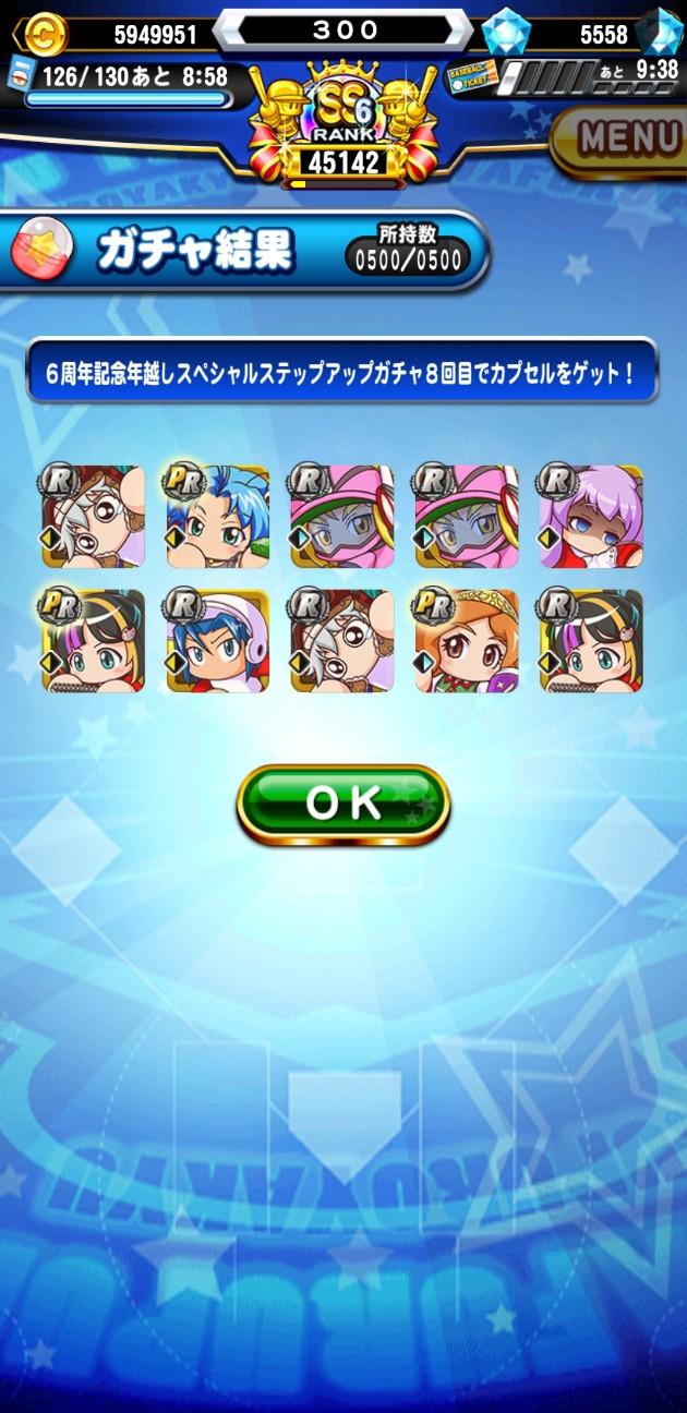 f:id:arimurasaji:20201227114657j:image