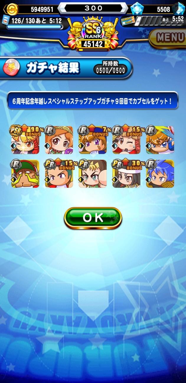 f:id:arimurasaji:20201227114707j:image