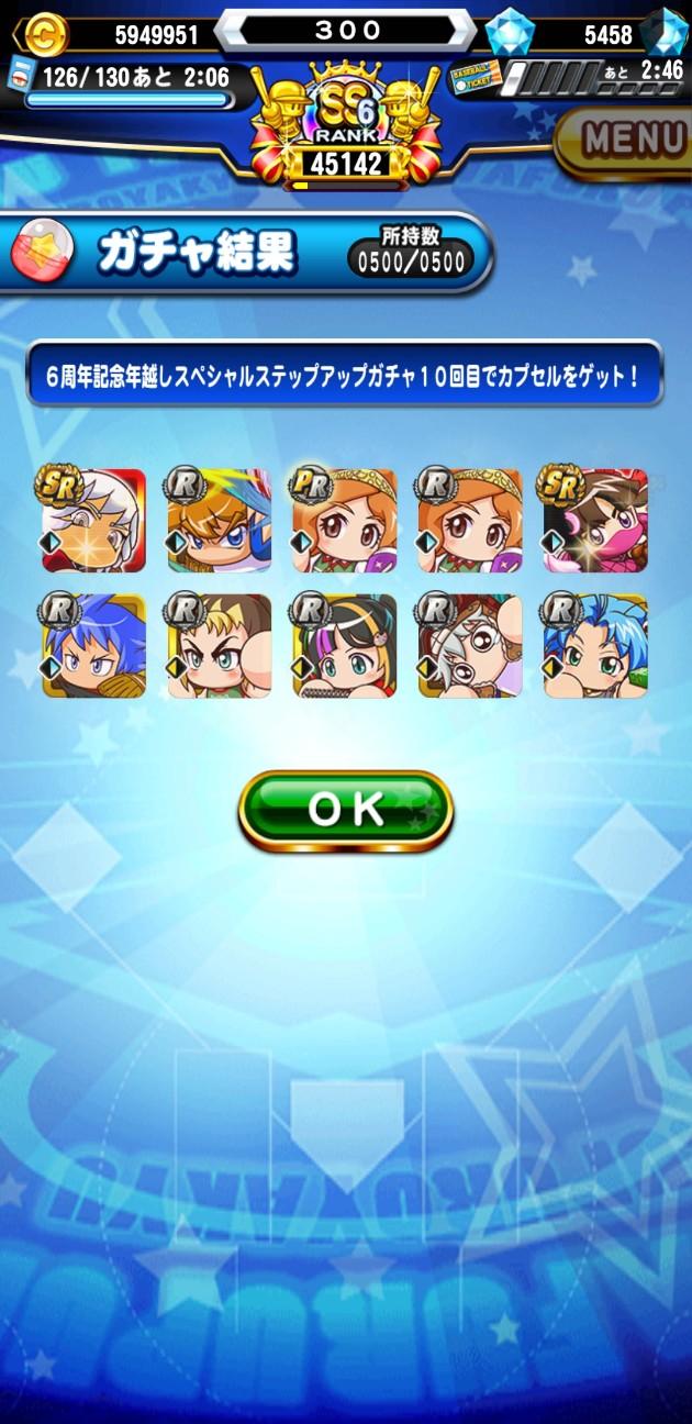 f:id:arimurasaji:20201227114715j:image