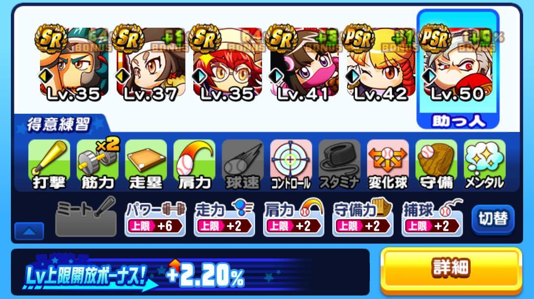 f:id:arimurasaji:20201227144645j:plain