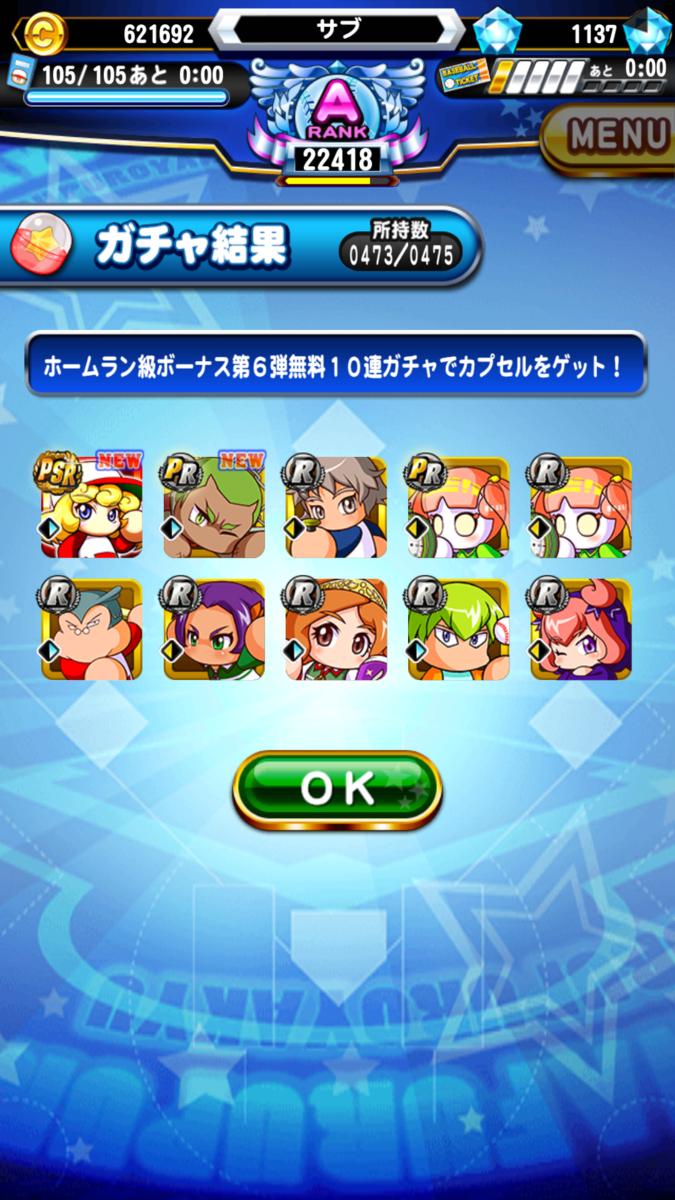 f:id:arimurasaji:20201228172100p:plain