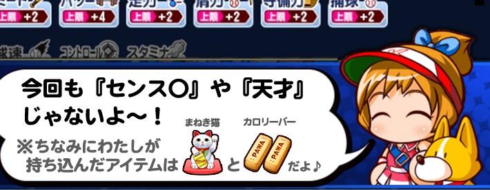f:id:arimurasaji:20201228202239j:plain