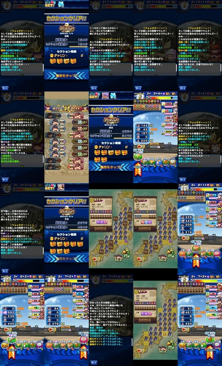 f:id:arimurasaji:20201229120325j:plain