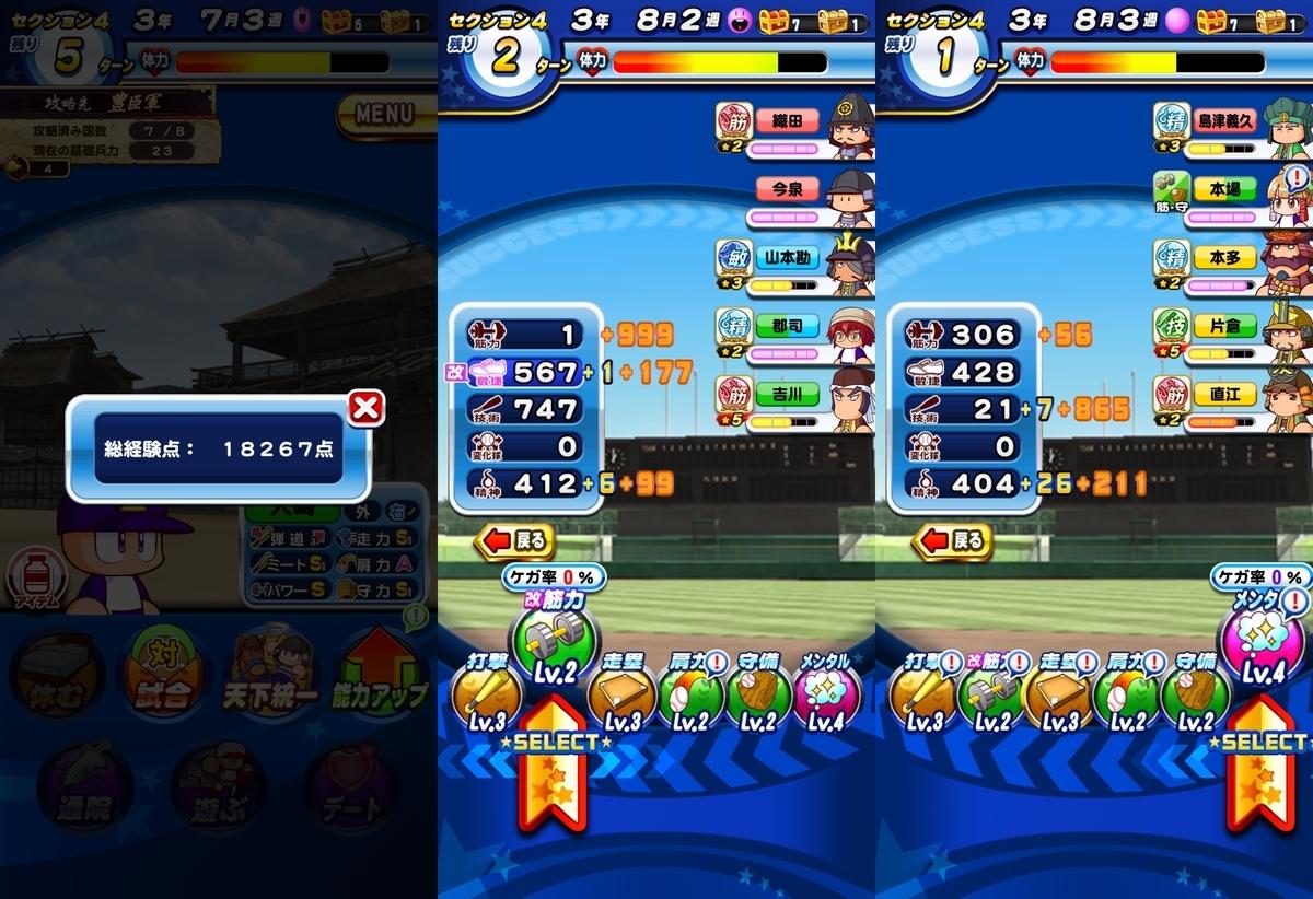 f:id:arimurasaji:20201229120354j:plain