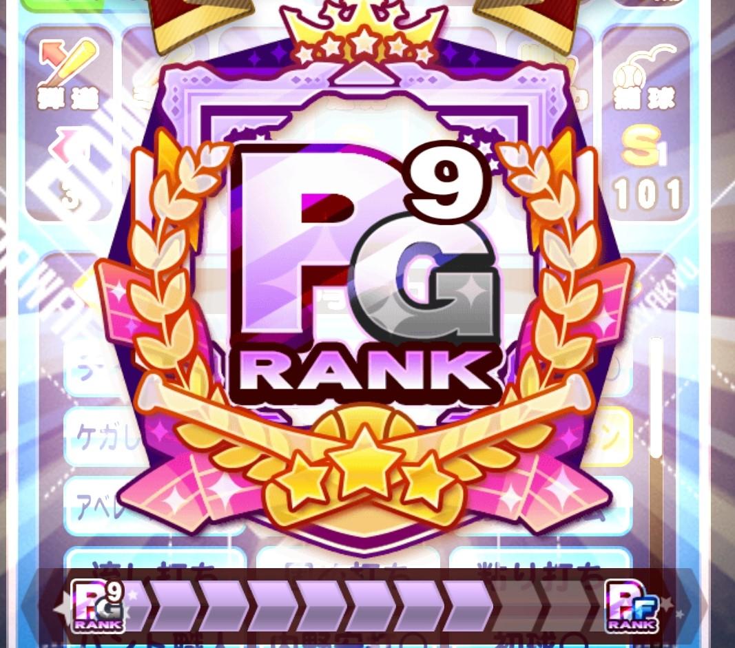 f:id:arimurasaji:20201229120548j:plain