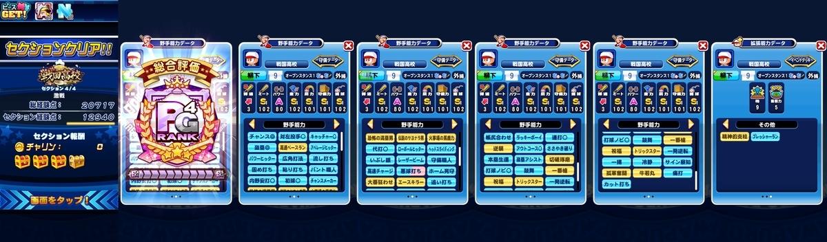 f:id:arimurasaji:20201229122956j:plain