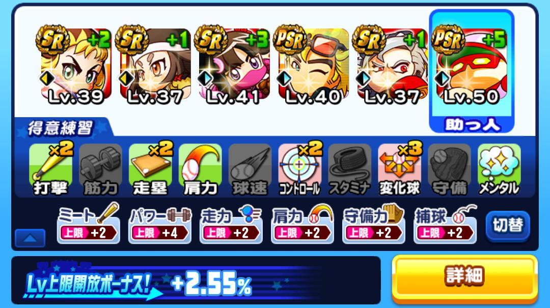 f:id:arimurasaji:20201229123008j:plain