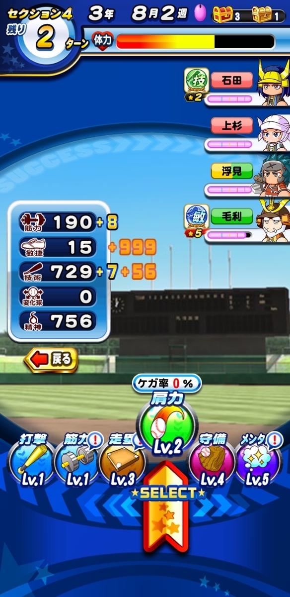 f:id:arimurasaji:20201229123041j:plain