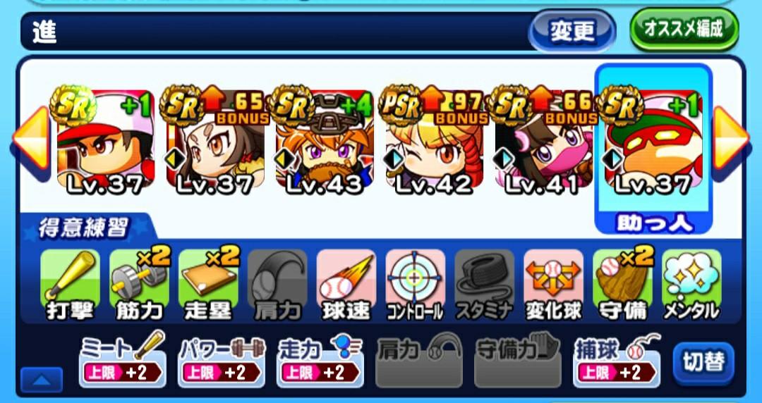 f:id:arimurasaji:20201229144940j:image