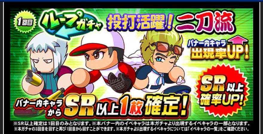 f:id:arimurasaji:20201229150004j:plain
