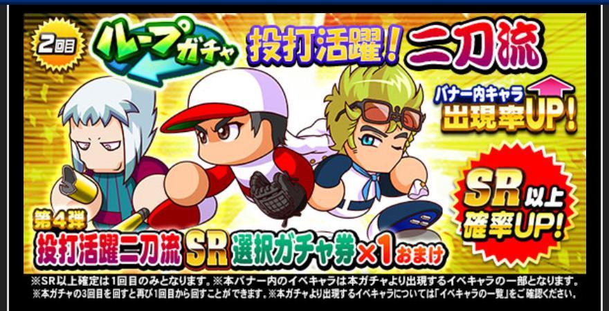 f:id:arimurasaji:20201229150021j:plain