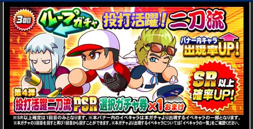 f:id:arimurasaji:20201229150027j:plain