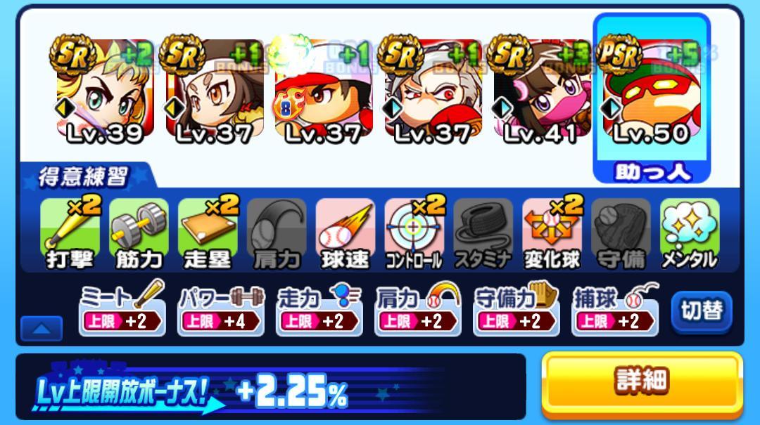 f:id:arimurasaji:20201230095049j:plain