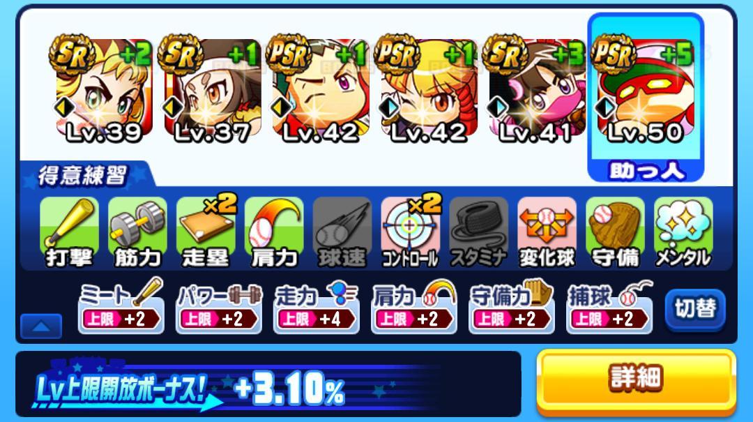 f:id:arimurasaji:20201230100400j:plain