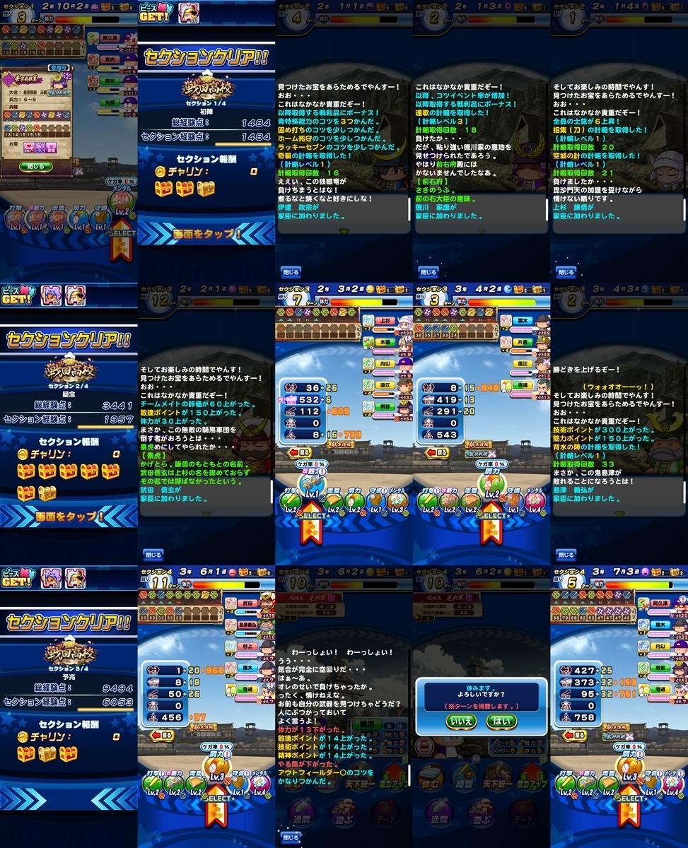 f:id:arimurasaji:20201230100405j:plain
