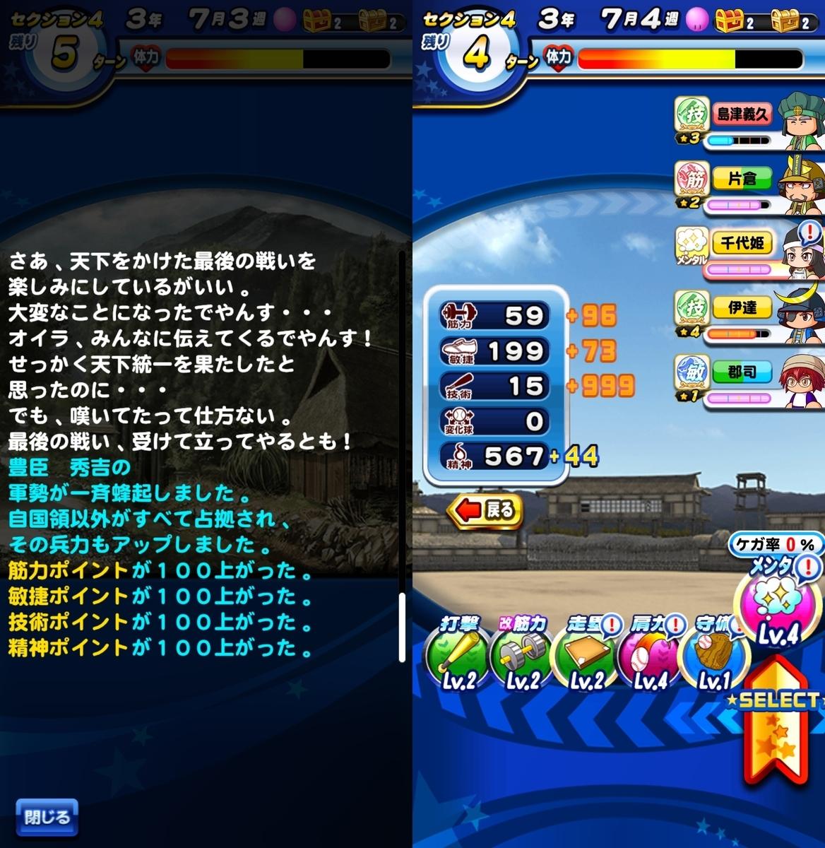 f:id:arimurasaji:20201230100428j:plain